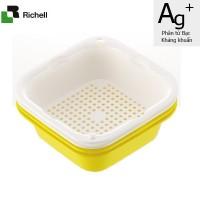 Set 4 khay rổ kháng khuẩn 630ml Richell (Vàng) - Nhật Bản