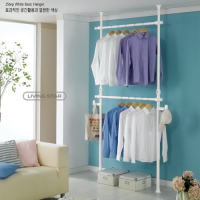 Giá treo quần áo 2 tầng sát trần Living star - Hàn Quốc (Trắng)