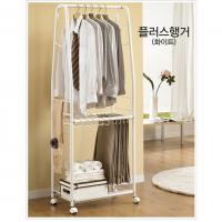 Bộ giá treo quần áo & giỏ để đồ 2 tầng(Trắng) Living star - Hàn Quốc