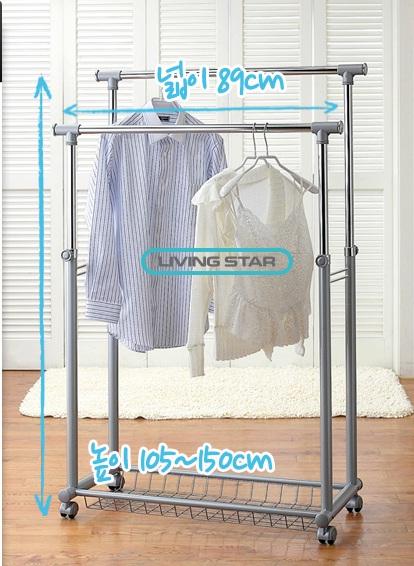 Giá treo quần áo loại đôi Living star(màu bạc)