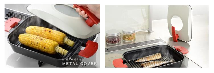 Bếp hấp & nướng UCS15 Uchicook nắp kim loại phù hợp với thực phẩm kích thước lớn
